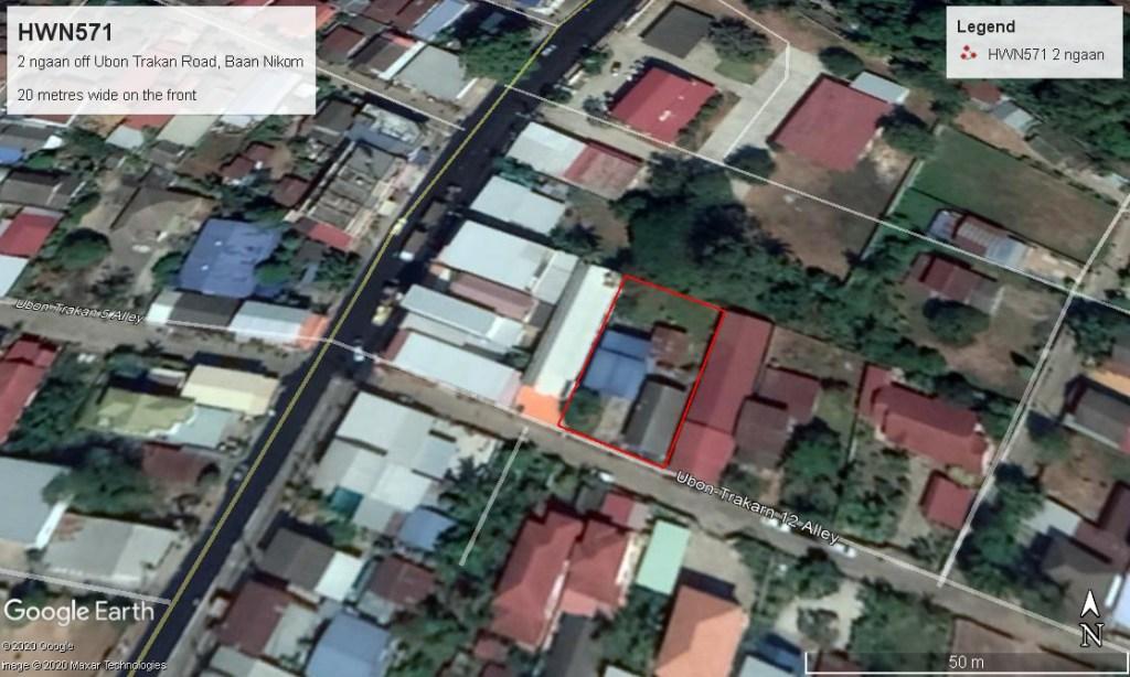 2 Ngaan off Ubon-Trakan Road