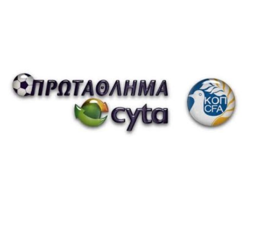 We've collected all weekend highlights from the latest round of Cypriot First Division games in one place. You can see all results and highlights below. Omonoia 3 - 0 Paralimni Apollon Limassol 3 -2 Doxa Katokopoias Pafos 2 - 0 APOEL Nicosia Ethnicos Achnas 5 - 0 Anorthosis Famagusta Highlights of this game are currently unavailable. This section will be updated if the rights holder makes them available. AEK Larnaca 0 - 0 Nea Salamina Olympiakos Nicosia 1 - 1 AEL Limassol