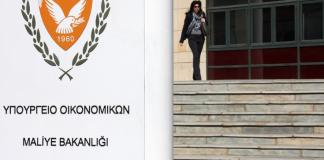 Cyprus to issue two euro-denominated bonds