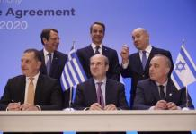 East Med pipeline agreement constitutes a historic milestone, President Anastasiades says