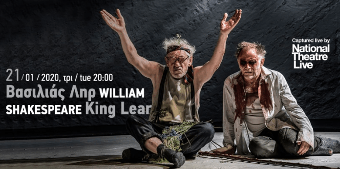 Upcoming event: 'King Lear' broadcast at Rialto