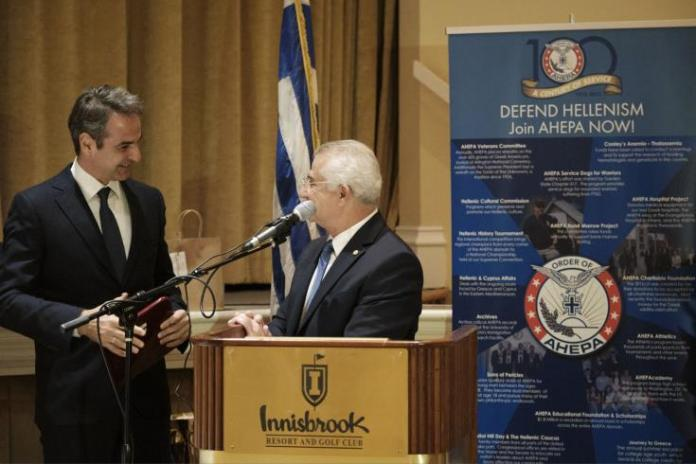 EastMed 'very important' energy and geopolitical project, Greece's Premier says