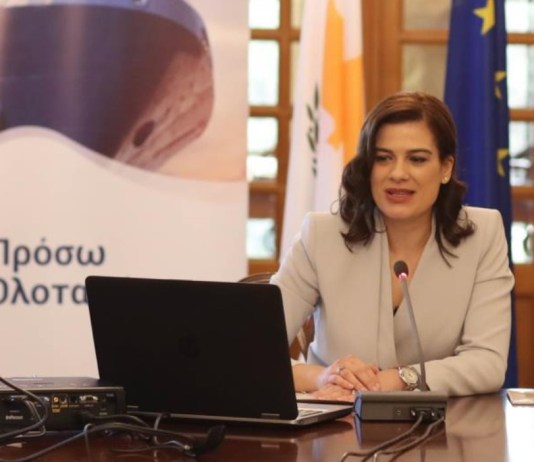 Cyprus Shipping Deputy Minister calls for action to maintain competitiveness of European Shipping