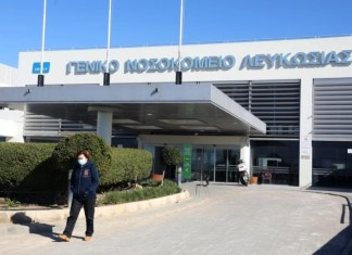 Chinese woman with coronavirus symptoms being tested by Cyprus health authorities