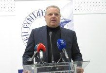 Minister of the Interior Nicos Nouris, has said that Cyprus cannot bear with the number of economic migrants arriving to the island, because it has surpassed the country`s capacity to host them, noting that the EU and the international community must realize this.