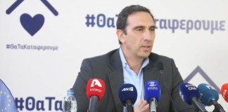 Minister of Health Constantinos Ioannou, stressed Sunday that everyone should limit drastically their contacts in order for the effort against coronavirus to work.