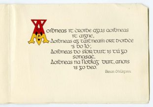 Saying in the old Irish alphabet (UCDA P83/452)