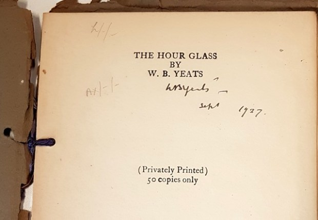 'The Hour Glass'