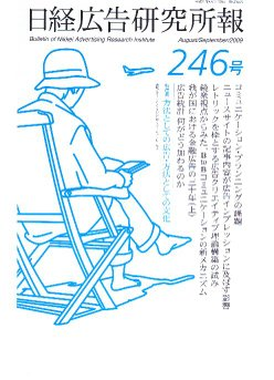 Nikkeikokokuhyoushi_2