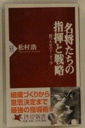 20091207meishotachi