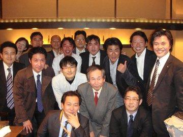 20091220ookuma