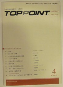 Toppoint4