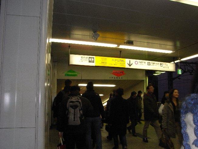 Shibuyaeki001