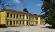 """""""Ivan Hadzhiyski"""" Primary school"""