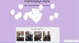 blog jpg