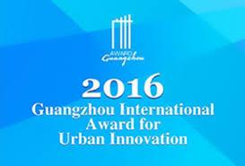 Ajukan Lamaran: Penghargaan Inovasi Urban Guangzhou 2016