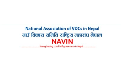 Call for Support: Technical Expert for Local Government Policy and Institutions Reform in Nepal – A Proposal from National Association of VDCs in Nepal (NAVIN)