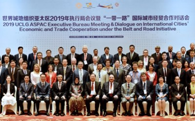 Executive Bureau Meeting 2019: Uniting Commitment,  Looking Forward to Stronger Asia Pacific