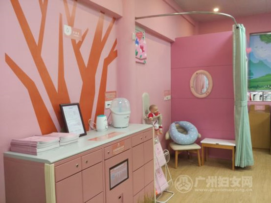 Guangzhou City Leads the Way for Better Care of Mother and Child