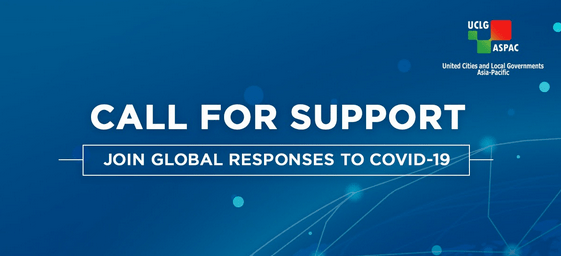 Call For Support – Join Global Responses To COVID-19