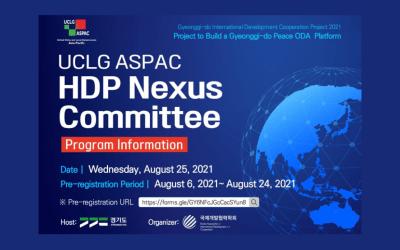 INFORMATIONAL MEETING OF UCLG ASPAC's HDP NEXUS COMMITTEE
