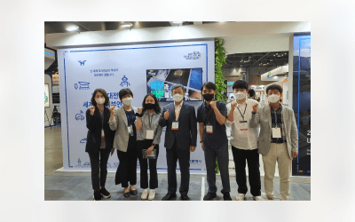 Daejeon Metropolitan City to Actively Promote the 7th UCLG World Congress in 2022
