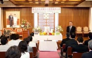 金元弼先生 聖和2周年追慕礼拝3