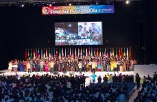 千葉の幕張で1万人参加の青年学生大会を開催