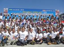 「PEACE ROAD 2015 世界120ヵ国縦走完了記念式」を開催