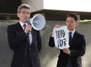 勝訴報告をする後藤徹氏(2014年11月13日、東京地裁前)