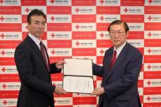 韓鶴子総裁が赤十字社に4000万円を寄付