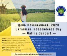 2020 Online Independence Concert