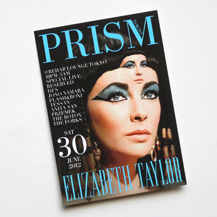 ucocollective prism party flyer collage design Elizabeth Taylor kaskay