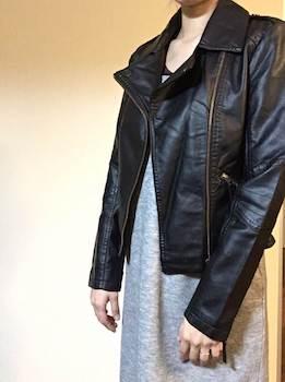 柔らか素材のおすすめの黒のレザージャケット