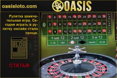 Игровые автоматы играть бесплатно бутылки пираты бессплатно играть в игровые автоматы