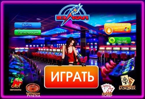 Казино с выводом денег рулетка как устроена онлайн рулетка казино