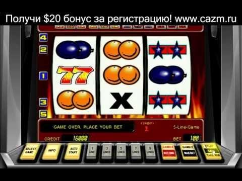 2 spicy игровые автоматы играть онлайн без регистрации в карты
