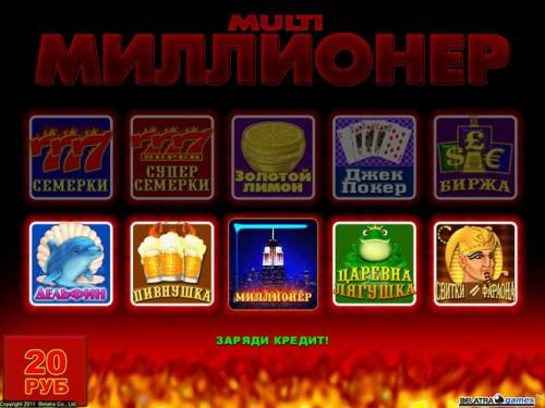 Играть на автоматах бесплатно без регистрации вулкан 24