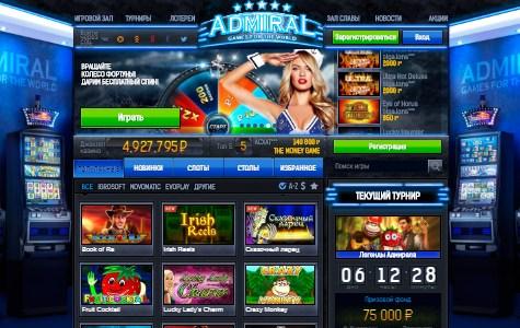 Игровые автоматы site 4 играть техасский покер 2 онлайн