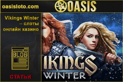 Казино играть без бесплатные онлайн казино не требующие вложений