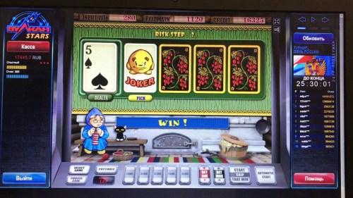 Игра казино для компьютера бесплатно играть в карты толкование