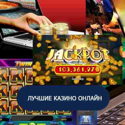 Проигрыши в игровые автоматы елен казино играть онлайн