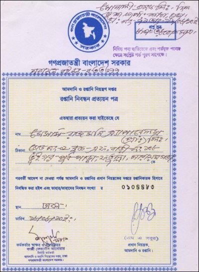 Export-Registration-Certificate