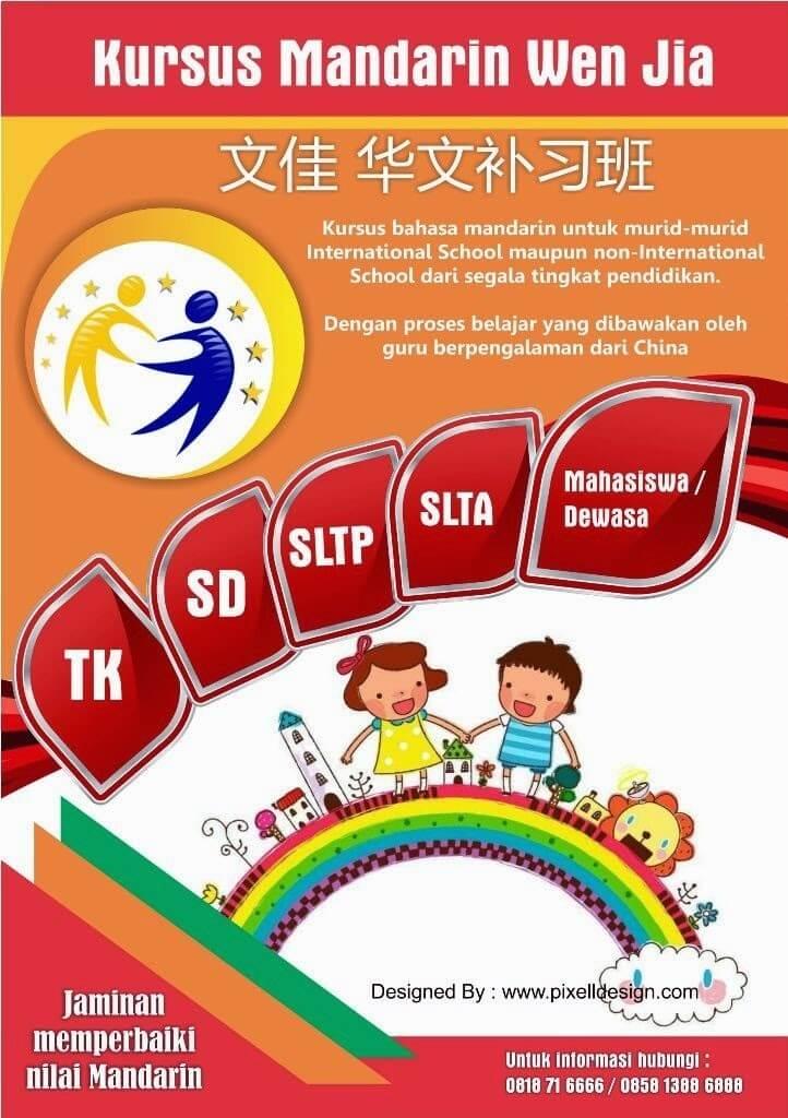 50+ Contoh Poster Pendidikan Yang Paling Menarik, Gambar ...
