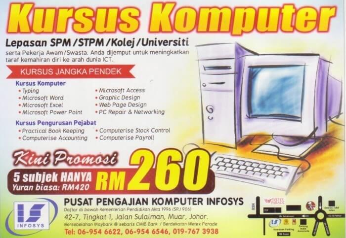 Contoh Iklan Pendidikan