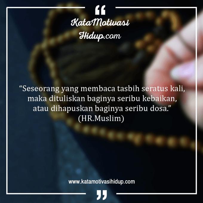 Kata Bijak Motivasi Islami