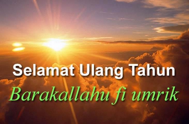 HUKUM FOREX DALAM ISLAM | FOREX TRADING EDUCATION