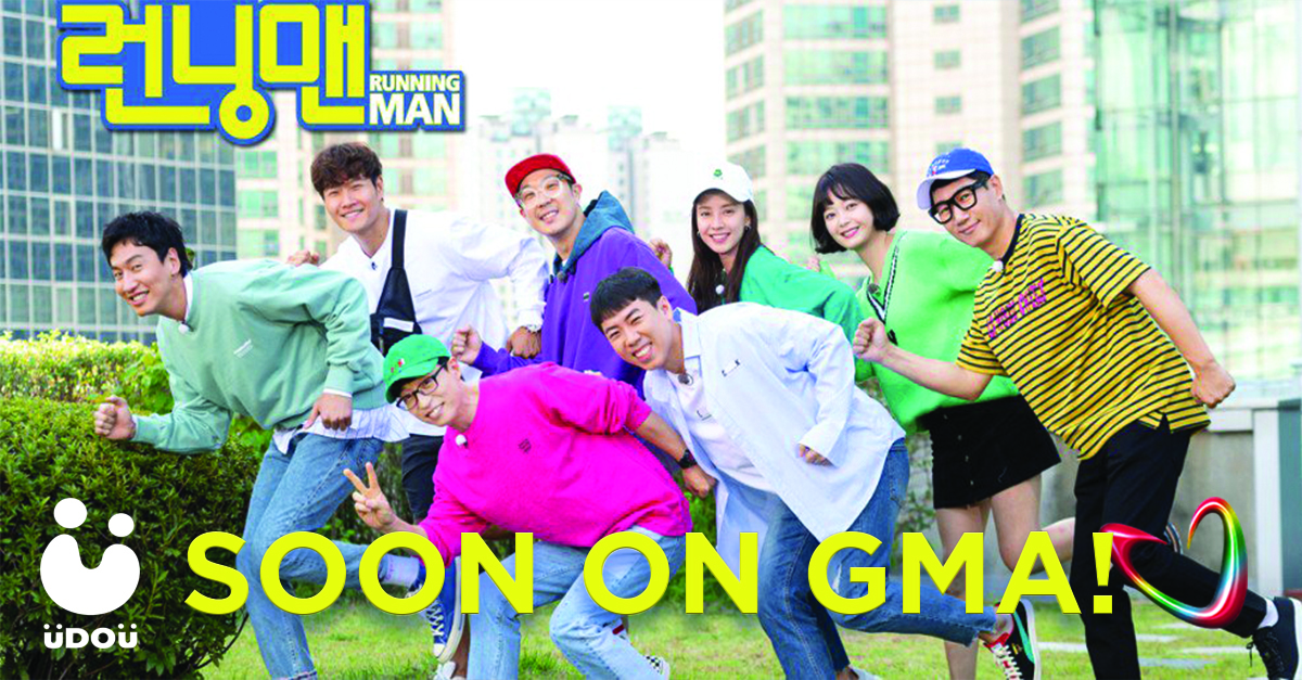 Running Man U Do U Header