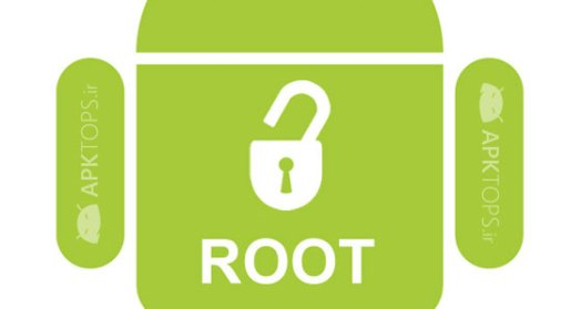 download one click root cracked latest version