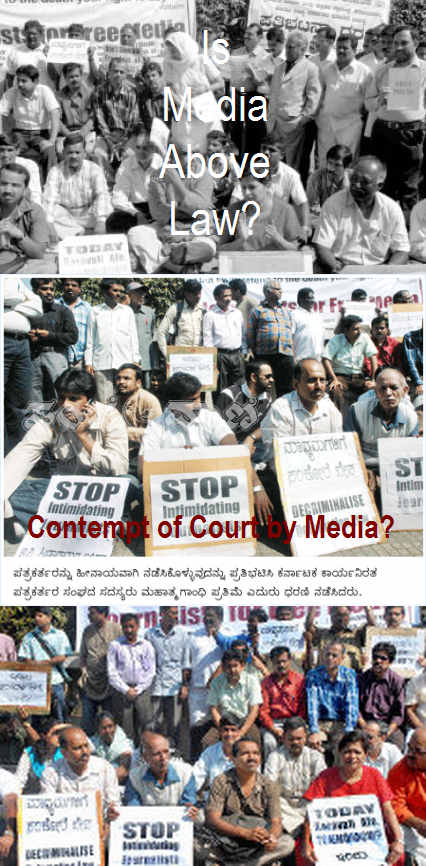 Without knowing facts journalists protest arrest of B.V.Seetaram. Are they aware that court ordered the arrest and protesting against arrest is equivalent to protesting against court?